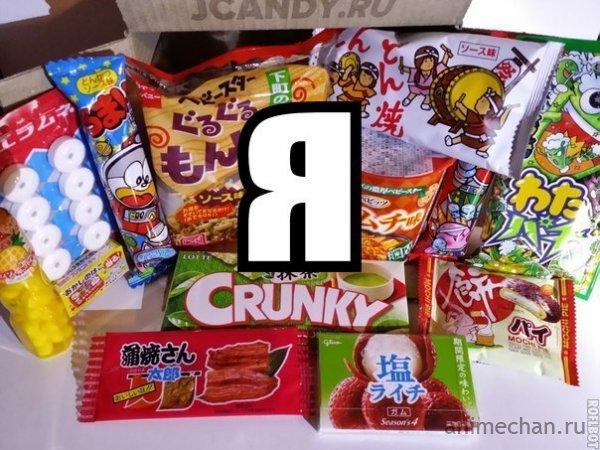 Японские вкусняшки это смысл жизни!