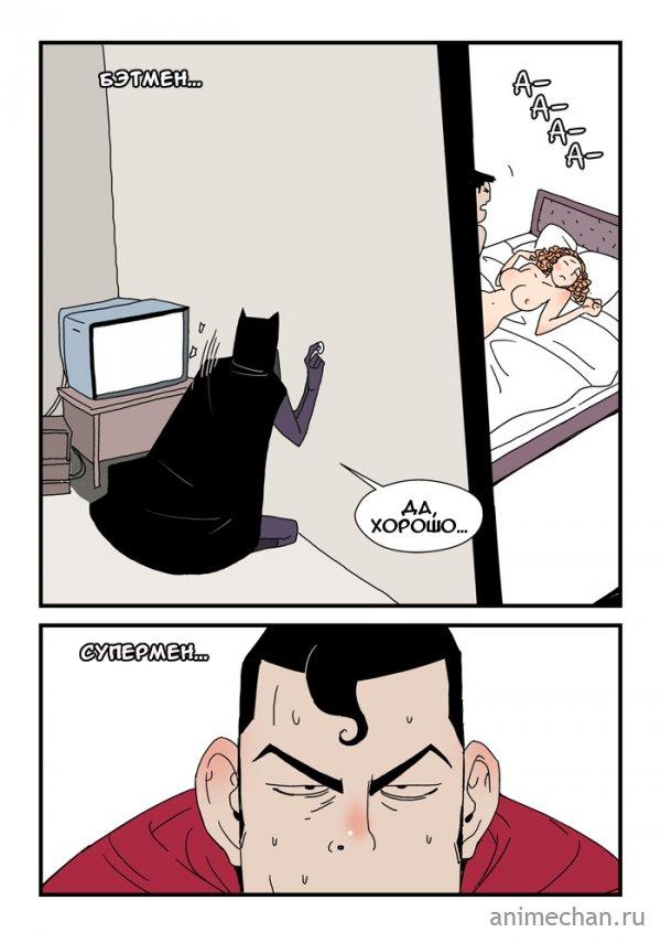 Как супергерои снимают стресс