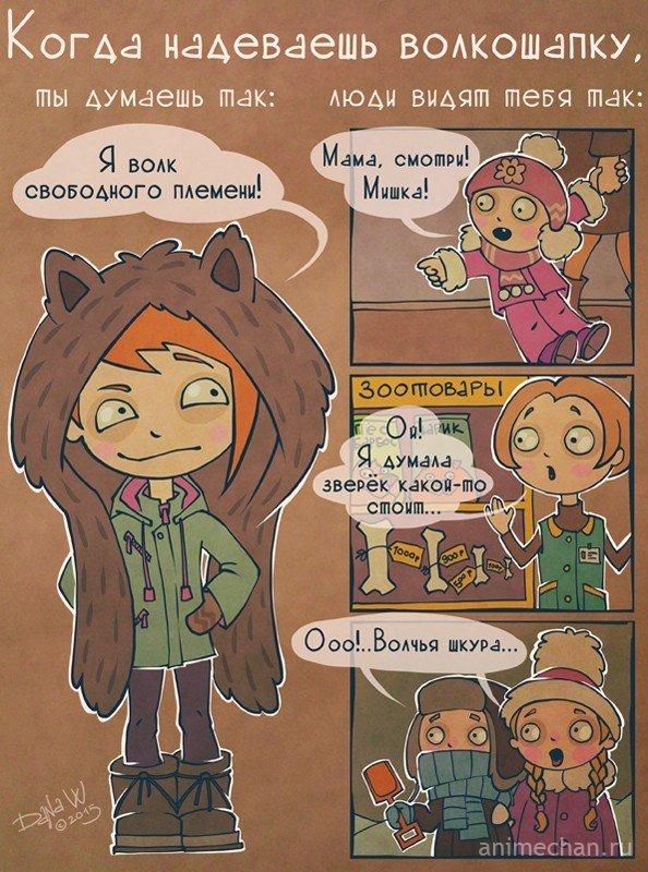 Волкошапка)