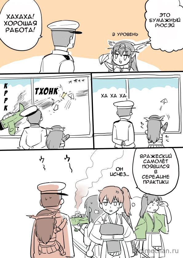 Кантай комиксы