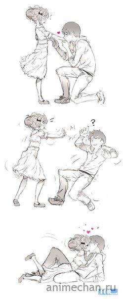 Не трогай меня!