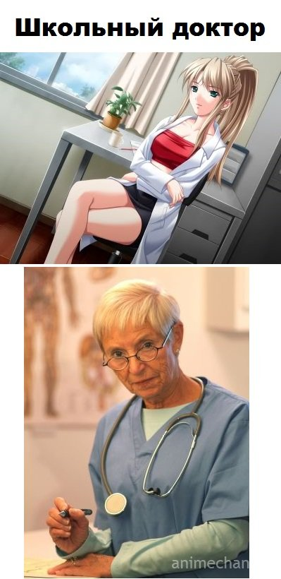 Почему в аниме школы лучше, чем в реальности.