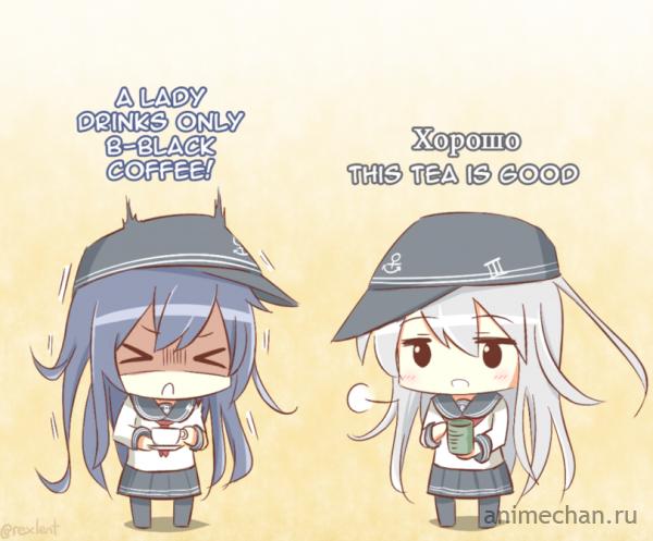Милые эсминцы