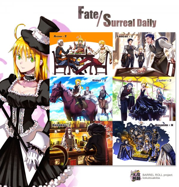 Fate / Surreal Daily