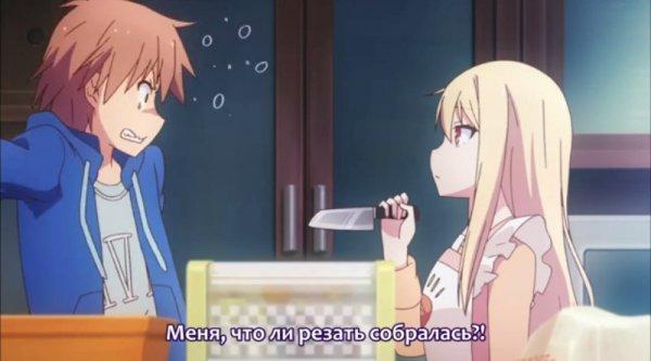 Любовь к ножам