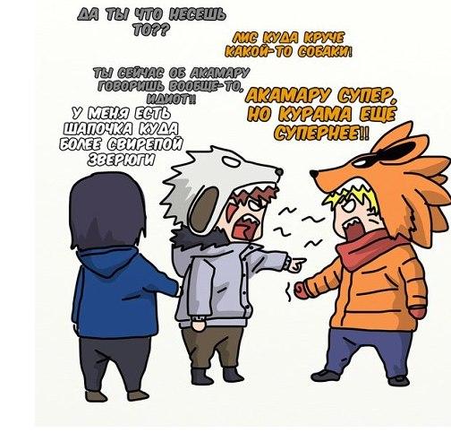 Страшнее Сакуры зверя нет