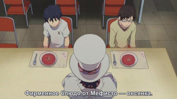 Мефисто - повар