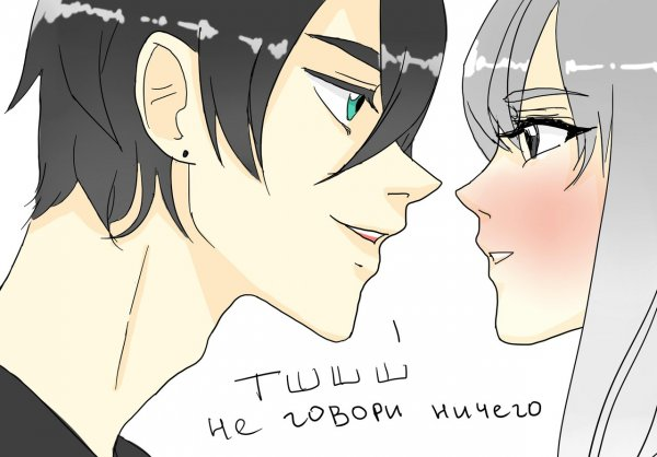 Я бы смотрел на тебя вечно...