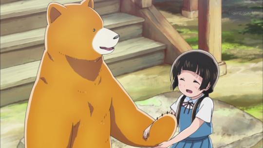 Жрица и медведь