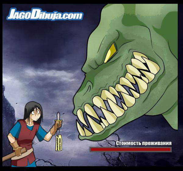 JaGo: сложнейшая битва