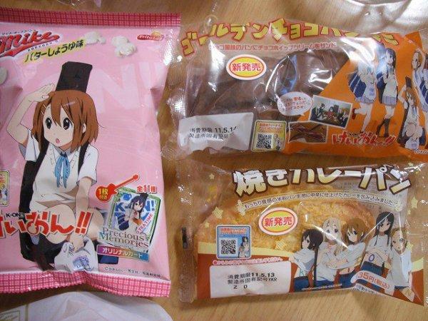 """Японские сладости """"K-ON!"""""""