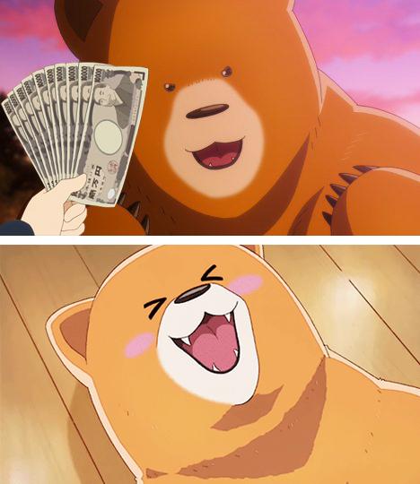 Купи медведя!
