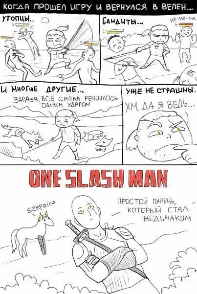 OneSlash-Man