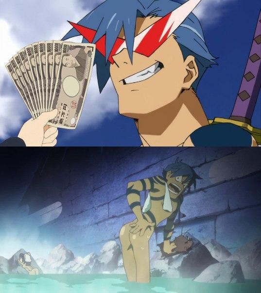 Подкуп...