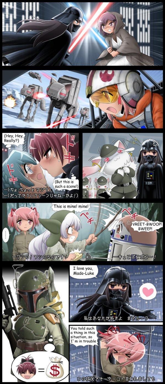 Star Wars X Madoka Magica