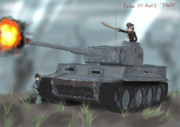 Тигр в тигре