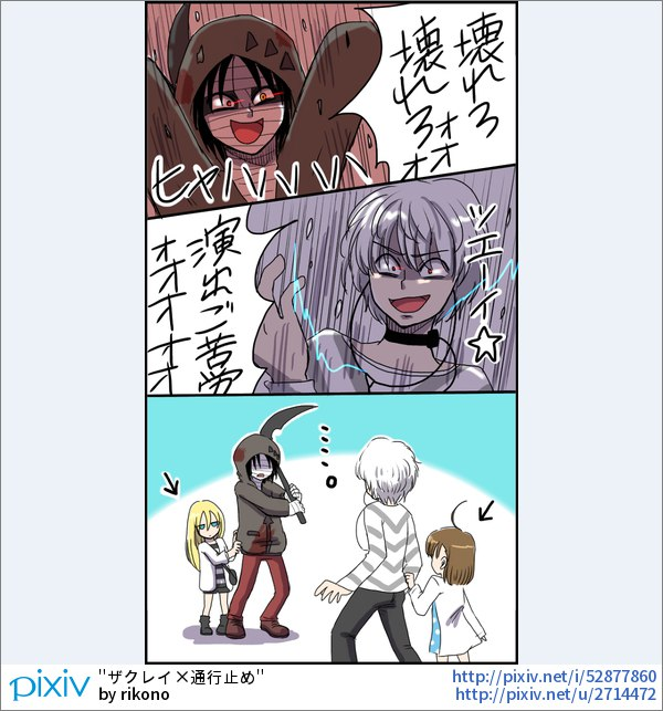 Zack vs Accelerator...