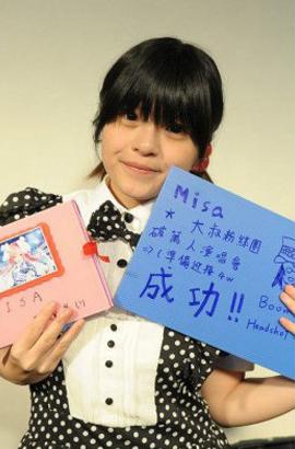 Misa Chiang Photoshop Again: Honoka, Chunibyo Maid and 2B
