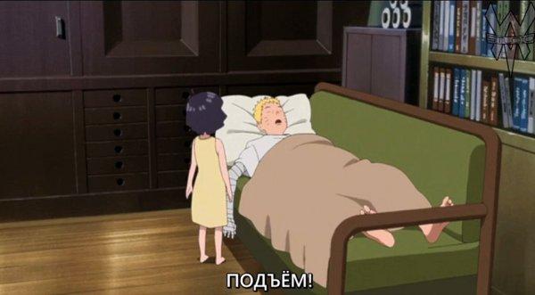 Батя, вставай!