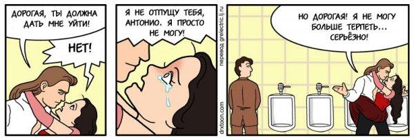 Плохая драма