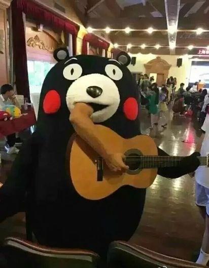 Кумамон съел гитариста