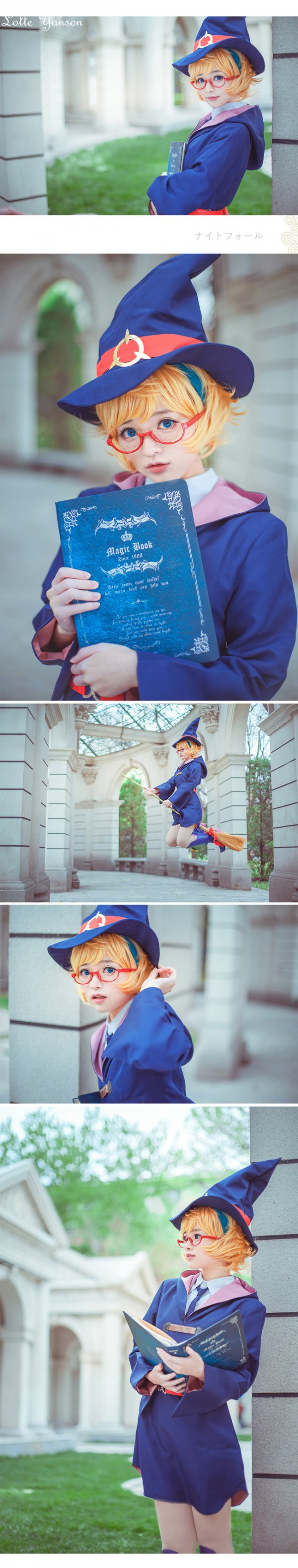Little Witch Academia Cosplay