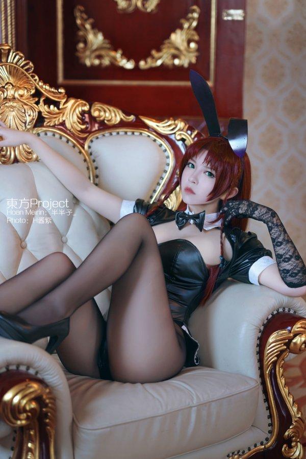 Izayoi Sakuya and Hong Meiling  Bunny Cosplay