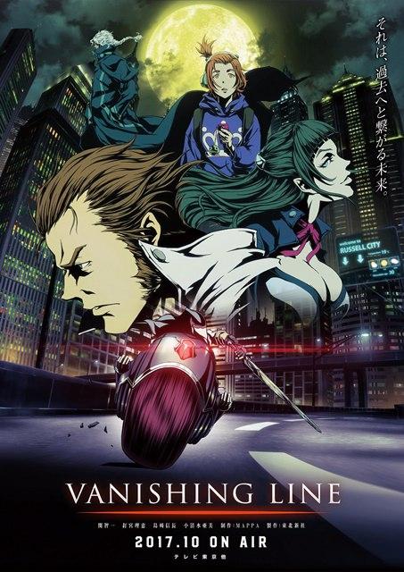 Анонсировано Vanishing Line, новое аниме студии Mappa. Премьера в октябре.