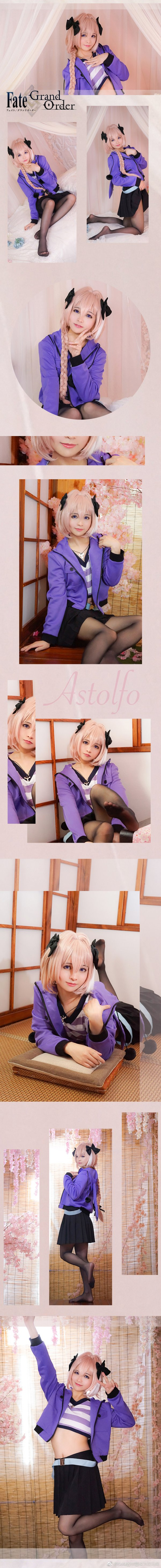 Astolfo Cosplay by Sola酱也要成为双马尾