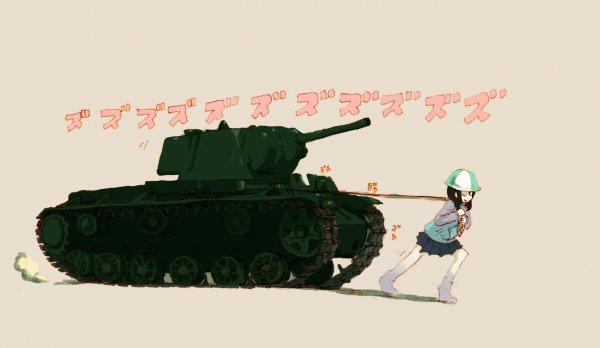Когда заглох танк