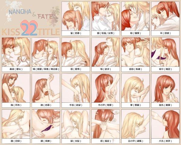 22 поцелуя