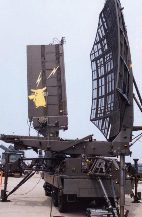 Пикачу Радар