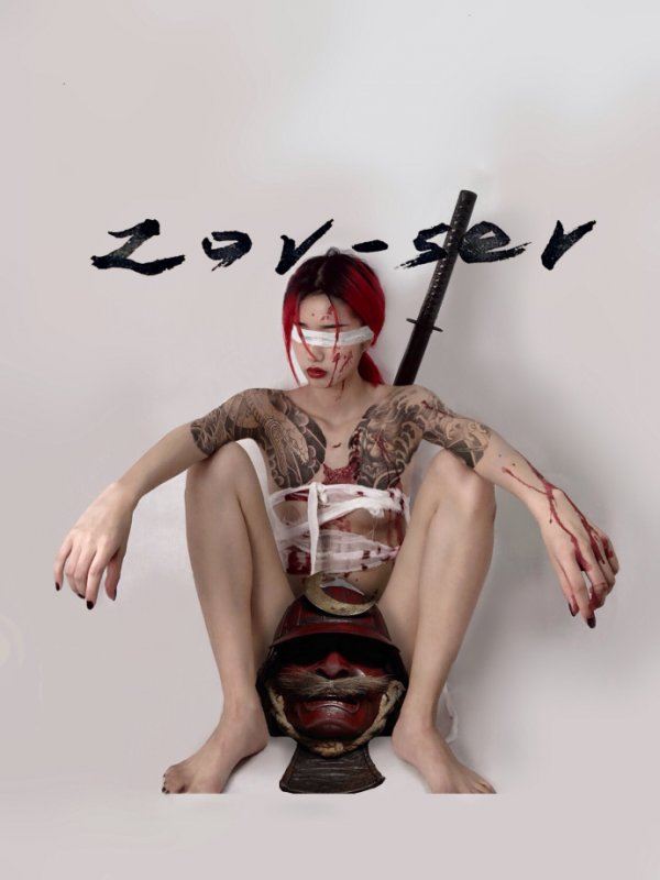 Yakuza Style Cosplay by LOV-SER