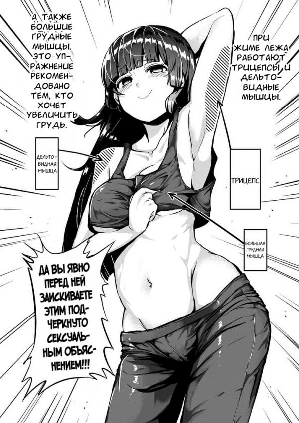 занимательная гимнастика