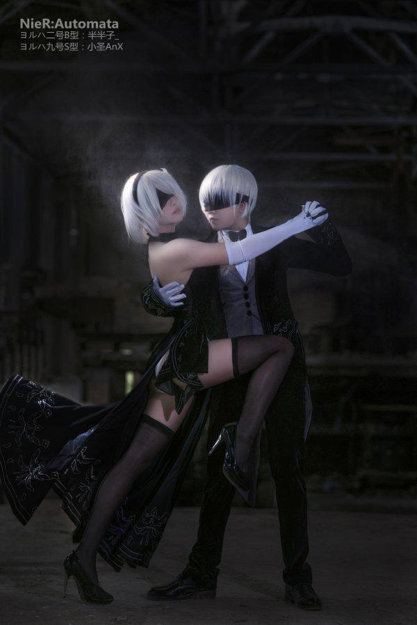 Nier Automata Dance Cosplay