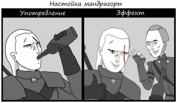 Употребление /эффект