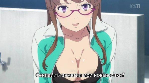 Какие очки?