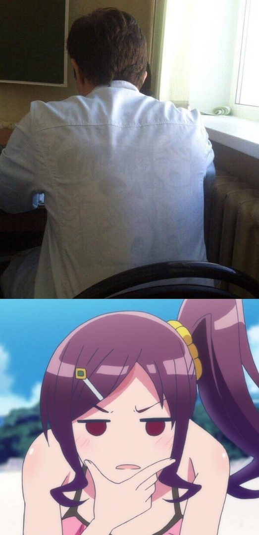 Хмммм.....?