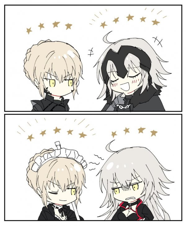 Maid Alter is a 5☆