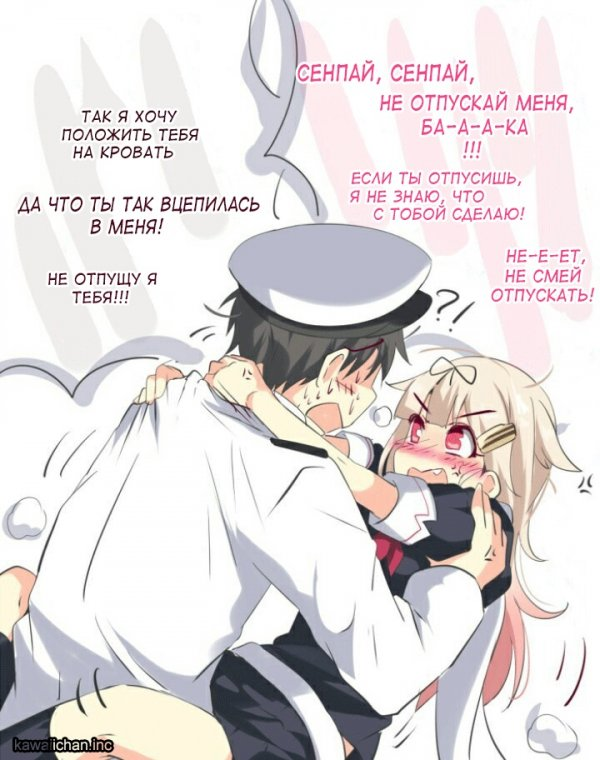 Тяжело быть адмиралом