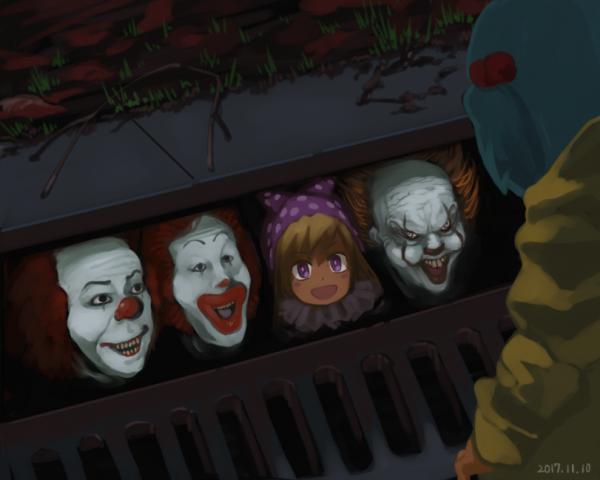 Уходи, тут клоуны живут