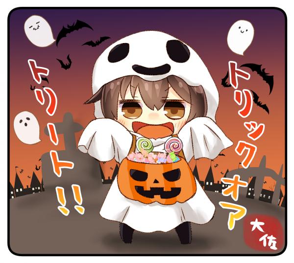 Корабельные девчата и  Хеллоуин