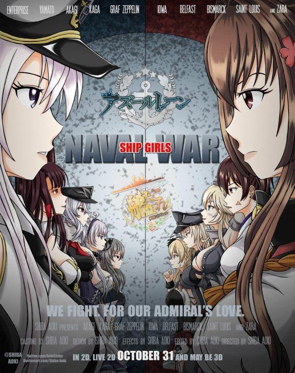 Битва за Адмирала