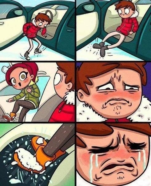 Как сделать парню больно...