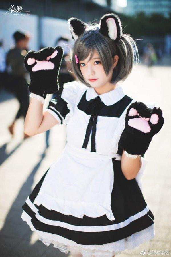 Tsukiko Tsutsukakushi Cosplay