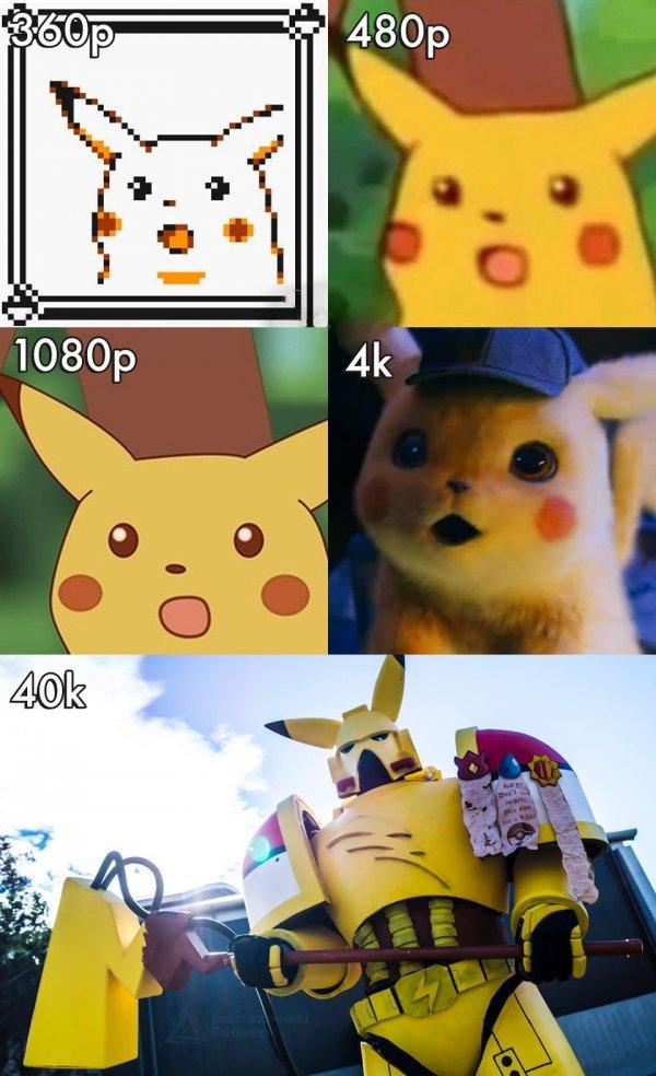 Pikachu quality