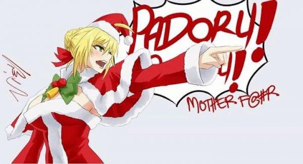 PADORU!!