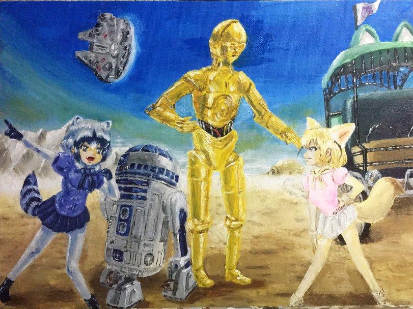 Kemono Star Wars
