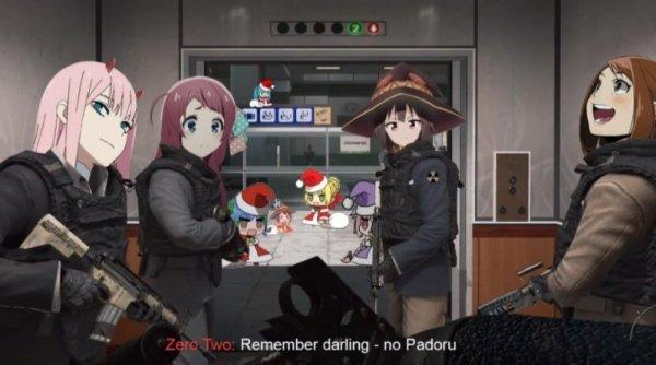 Запомни Любимый - никаких Padoru.