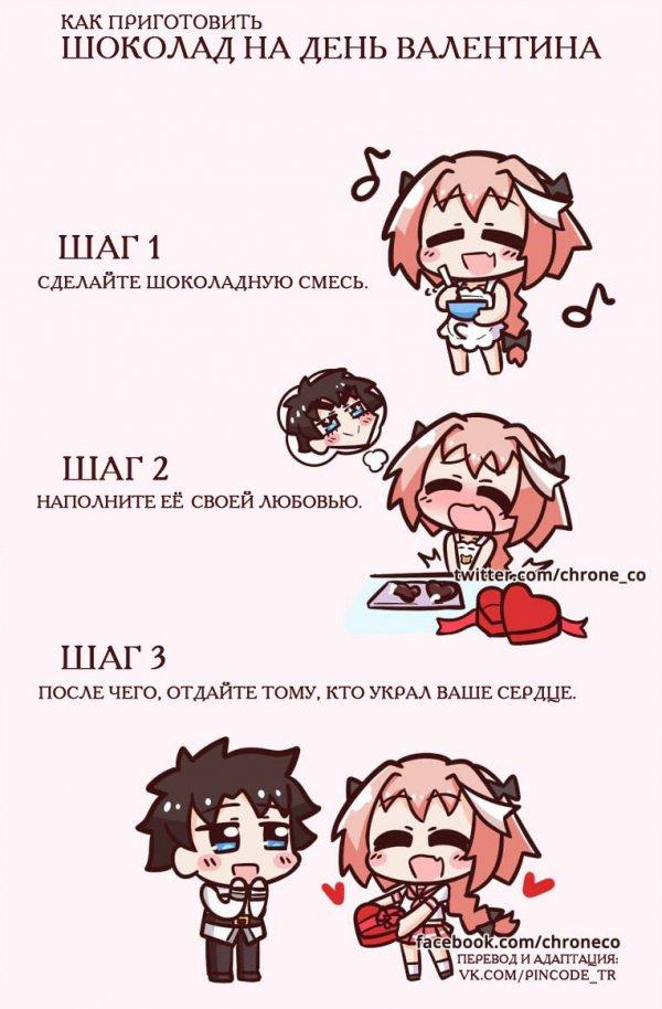 """""""молочный"""" шоколад"""